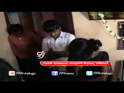 Police raids in lodges at Yadagiri gutta  ||#99tv