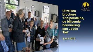 20190603 Tiel Boekje Stolpersteine
