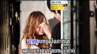 ស្អប់ខ្លួនឯងដែរស្រលាញ់អូន- Virak Yuth