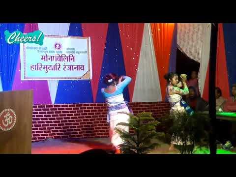 Download Birwi birwi.. beautiful dancing....||Gerua Brahma dharma Anchalik meeting||on 25 dec.2018