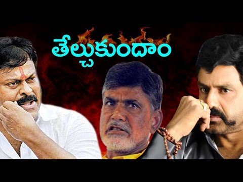 Thumbnail: Khaidi No 150 Movie Pre Release Function Date Postponed To 7 | Chiranjeevi | Ram Charan | NH9 News