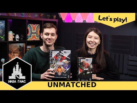 Играем в UNMATCHED! Одна из самых ожидаемых игр года. Правила и летсплей.