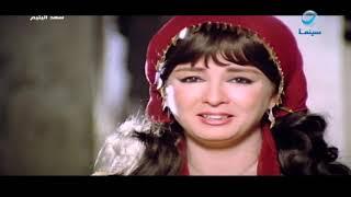 سعد رجع صباح لأبوها اللي قتل أبوه!.. مشهد من فيلم سعد اليتيم