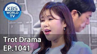 Trot Drama | 트로트라마 [Gag Concert / 2020.04.04]