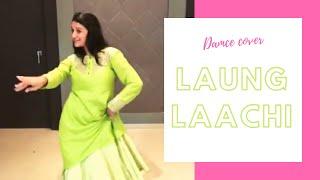Laung Laachi Dance   Mannat Noor   Ammy Virk, Neeru Bajwa   Latest Punjabi Movie Song Manpreet Toor