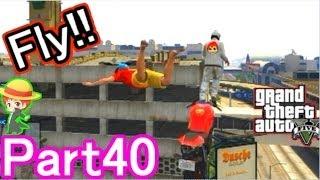 【GTA5実況】赤髪のともと愉快な仲間たち Part40 【グランド・セフト・オート5】 thumbnail