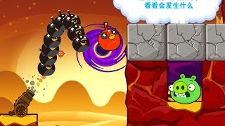 Angry Birds Collection Birds 3 - BLAST GIANT STONE WITH MAD BOMBER TO HIT THE PIGGIES!