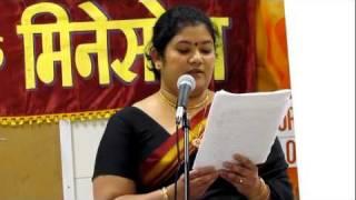 Katha Kathan by Rupali Sawant