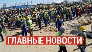 Новости Казахстана. Выпуск от 02.07.19 / Басты жаңалықтар