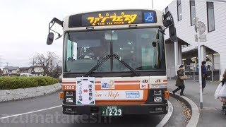【東武ファンフェスタ 2018 ⑦終】2018東武ファンフェスタ 南栗橋駅⇔会場間 シャトルバス 面白い行き先表示や、サボのような表示取付などを撮影。