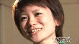 PEACE MAKER鐵 小林由美子インタビュー その1