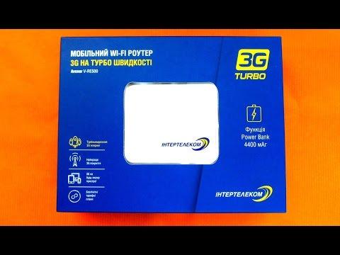 Avenor V-RE500 от Интертелеком - 3G WiFi-роутер и Power Bank