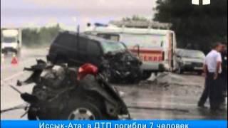 В Ыссык-Атинском районе в ДТП погибли 7 человек