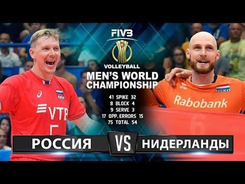волейбол женщины чемпионат мира финал Россия - Бразилия 14.11.2010из YouTube · Длительность: 2 ч18 мин47 с