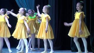 Детский танец 'Весна красна идет' - Отчетный концерт «Танцуют все!»