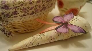 Кулек из бумаги/bonbonniere/ holder for napkins