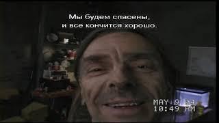 Рассвет мертвецов Бонусные материалы фильма(DAWN OF THE DEAD 2004 bonus DVD)