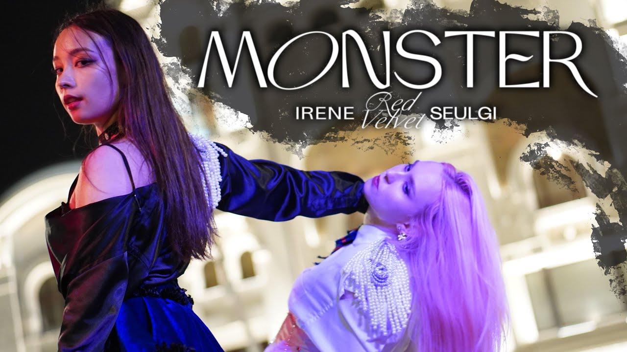 [K-POP IN PUBLIC] Red Velvet '레드벨벳' - IRENE & SEULGI 'Monster' Dance Cover by UPBEAT