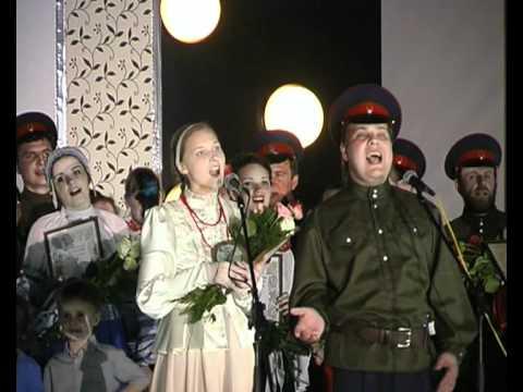 """Гимн Фестиваля """"Оптинская весна"""". 2010 год. г. Козельск"""
