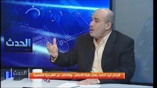 الراحل آيت أحمد رفض هِبة الحكم.. والتخليَ عن الشرعية الشعبية