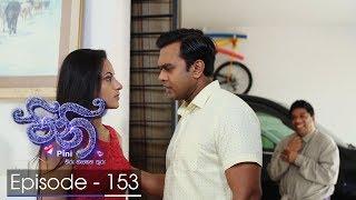 Pini | Episode 153 - (2018-03-22) | ITN