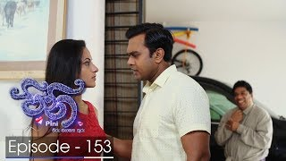 Pini | Episode 153 - (2018-03-22) | ITN Thumbnail