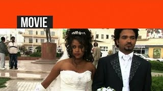 LYE.tv - Salh Saed - ዘይተፈጸመ ህይወት / Zeytefetseme Hywet - New Eritrean Movie 2014