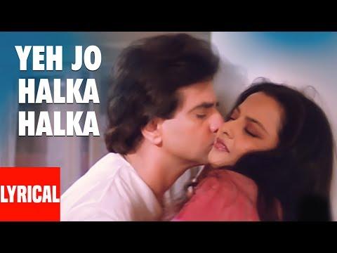 Lyrical: Yeh Jo Halka Halka Suroor Hai | Souten Ki Beti | Kishore Kumar | Rekha, Jeetendra
