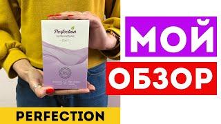 PERFECTION для эпиляции - Отзыв, Обзор средства, Официальный сайт