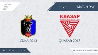 AFL/OFL Kids 2013.Day 5. CDKA 2013 - Quasar 2013