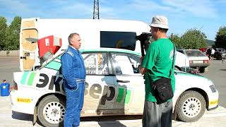 Ралли Южный Урал 2020 Rally South Ural 2020