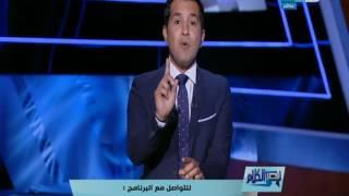 قصر الكلام - محمد الدسوقي : الدولار هو اللي كشفلنا الناس الشمتانين والفرحانين في البلد