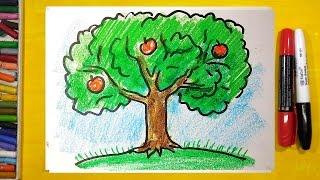 Как нарисовать ДЕРЕВО ЯБЛОНЮ, Урок рисования для детей от 3 лет