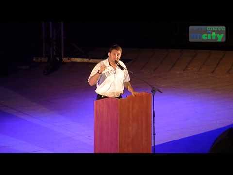 עיתונט - חיים ביבס: אנחנו גאים בביני הנוער שלנו