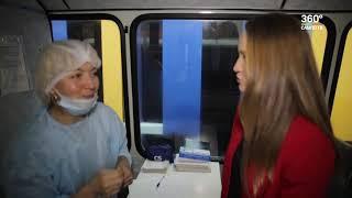 Сделать прививку от ГРИППа можно возле торговых центров