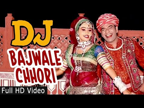 Rajasthani dj mix mp3 download.