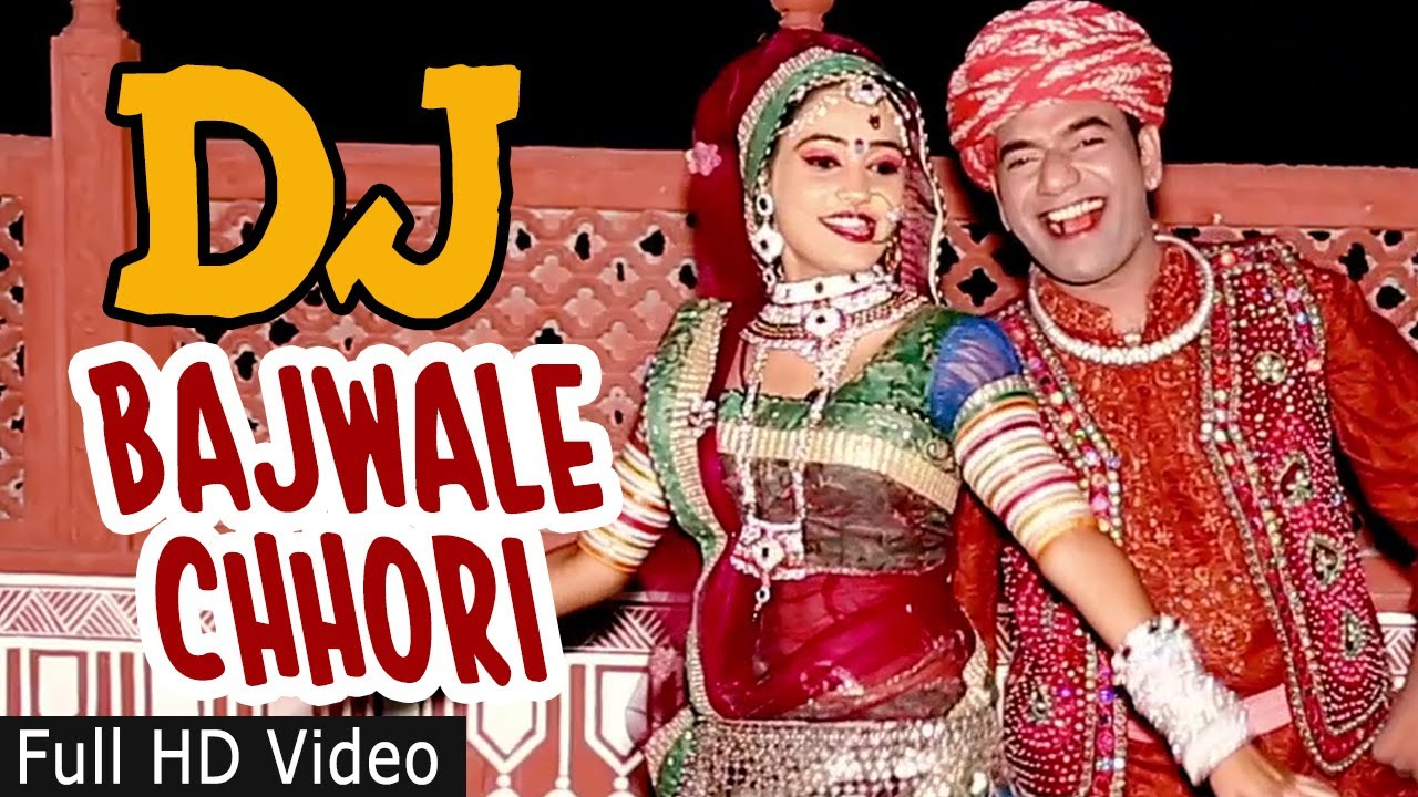 rajasthani dj hd video song download