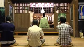 赤幡八幡神社