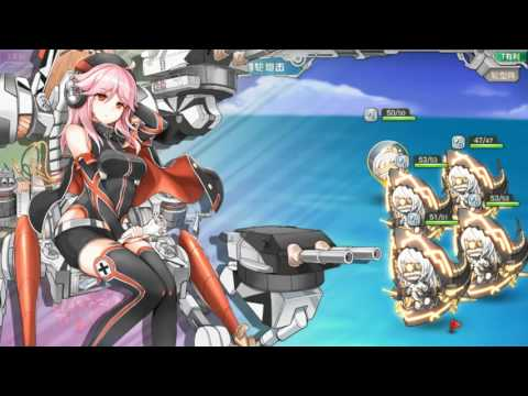 [Warship Girs R] Southern Sea Base Defense E-3 (2016 SEP event)