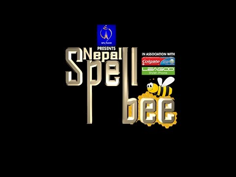 Nepal Telecom Nepal Spell Bee || First Episode || With Bhusan Dahal