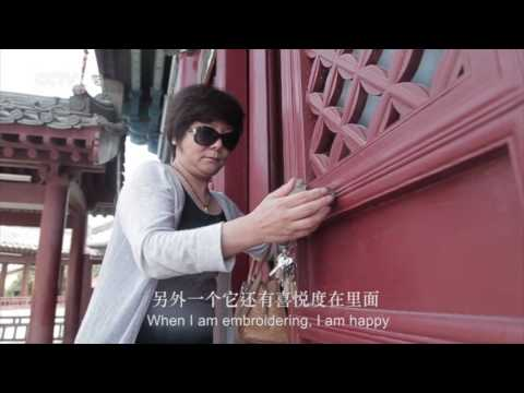 Looking China Short Film Week: Stay with me