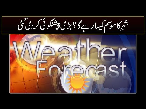 The Meteorological Department give big predicts about weather