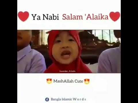 Ya nabi salam alaika ya rasool salam