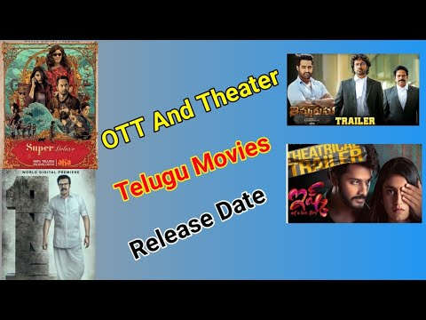 Download Super Deluxe OTT Release Date   Upcoming Telugu OTT And Theater Movies Release Date