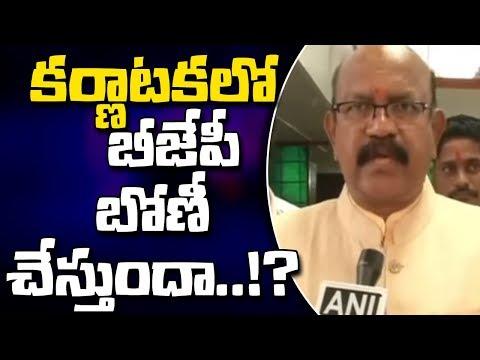 Karnataka Kalaburagi BJP MP Candidate Umesh Jadhav Speaks To Media About  Election Results