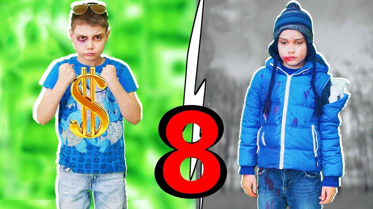 БОГАТЫЙ Школьник Против БЕДНОГО 8 серия Почему Бедный не хочет учиться в школе