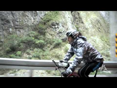 Taiwan tourism global promotional film of 2015_Cycling (1 min. version)