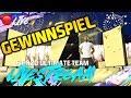 🔴 FIFA 20: ICON SWAP🔥🔥 + GEWINNSPIEL   Ultimate Team (Deutsch)