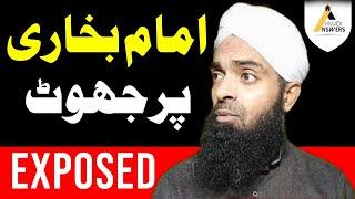 Mubashar Raza Qadri Exposed : Lies Against Imam Bukhari مبشر رضا قادری کا امام بخاری پر جھوٹ