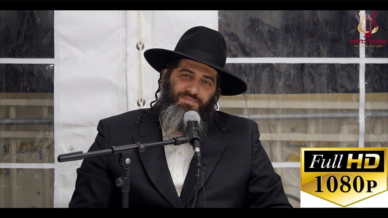 הרב רונן שאולוב בשיעור שיאיר לכל יהודי אור בחושך !!! האור האמיתי של חיינו !!! אשדוד 13-11-2018
